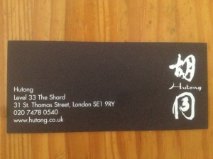Hutong business card