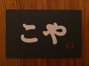 Koya business card