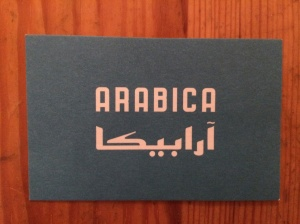 Arabica business card
