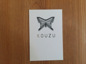 Kouzu business card